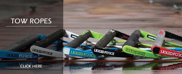Discount Wakeboarding Tow Ropes and Handles